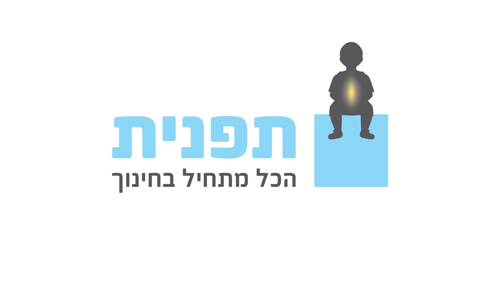לוגו ערוך